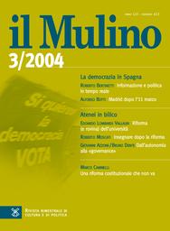 Copertina del fascicolo dell'articolo Dentro un'