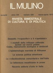 Copertina del fascicolo dell'articolo Università Europea: il dipartimento giuridico